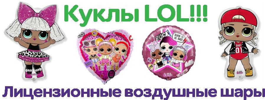 Куклы оптом, купить оптом куклы для девочек в Москве