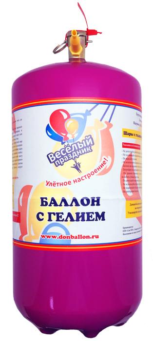 Гелий для шариков в домашних условиях купить спб